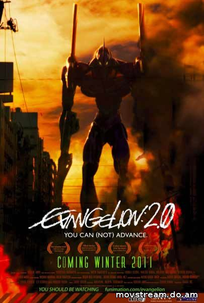 Evangelion 2.0 You Can (Not) Advance filmnézés