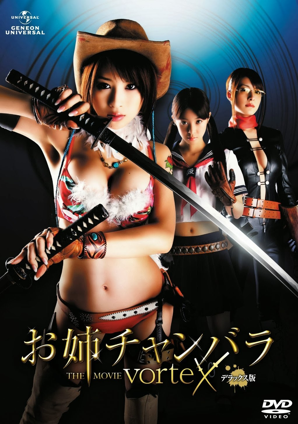 Oneechanbara: The Movie - Vortex filmnézés