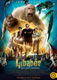 Libabőr (2015)