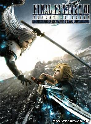 Final Fantasy VII: Advent Children online film, filmnézés, ingyen